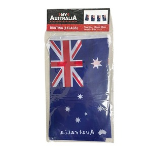 AUSTRALIAN FLAG PARTY BUNTING