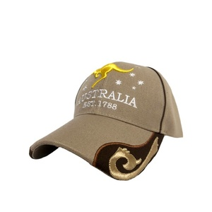 BIEGE CAP WITH KANGAROO AND STARS