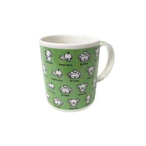 COFFEE MUG - MINI KOALAS IN GREEN