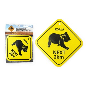 'KOALA NEXT 2 KM' LARGE METAL ROAD SIGN