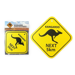 'KANGAROO NEXT 5 KM' SMALL METAL ROAD SIGN