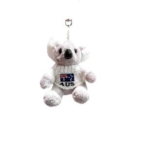 SOFT TOY KEYRING - KOALA WITH BLUE JUMPER